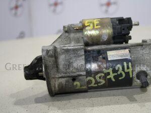 Стартер на Toyota 5E-FE 225 734