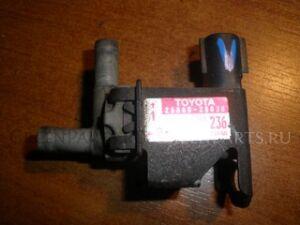 Электроклапан на <em>Toyota</em> <em>RAV4</em> ACA21 1AZ-FSE 25860-28030