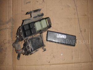 Блок предохранителей на Honda Legend