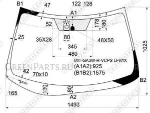 Стекло лобовое на Mitsubishi RVR GA3W;GA4W Пятак