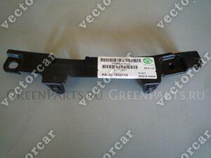 Крепление бампера на Toyota Highlander ASU50L; GSU50R; GSU55L; GSU55R