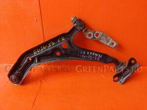 Рычаг на Nissan Bluebird EU14 QG18DE, QG18DD, SR18DE, SR20DE, CD20, CD20E 545002J011