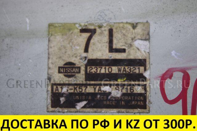 Блок управления двигателем на Nissan Avenir PW11 SR20DE 23710WA321