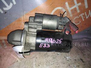 Стартер на Bmw X3 E83 M54B25
