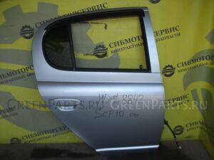 Дверь на Toyota Vitz SCP10 NCP10 NCP15 NCP13 SCP13