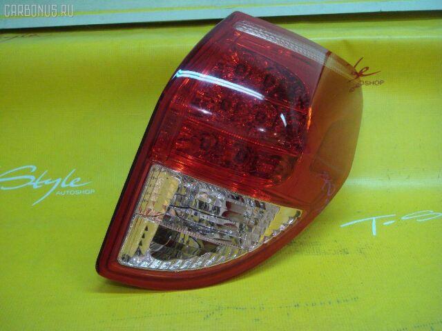 Стоп на Toyota Rav 4 ACA30 42-39