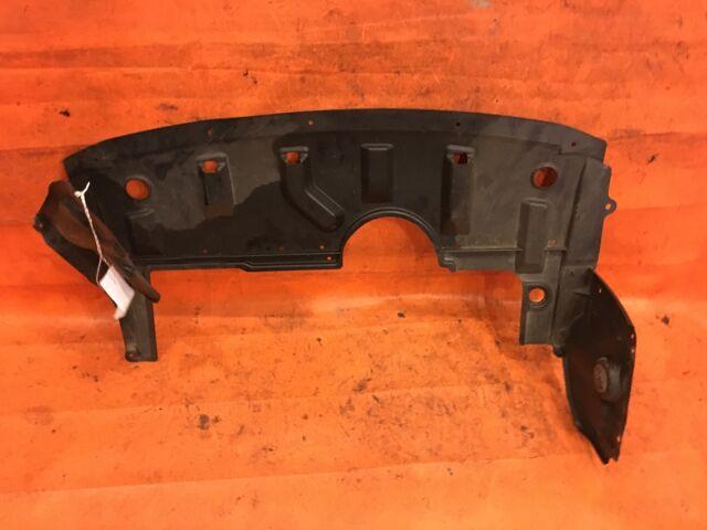 Защита двигателя на Mitsubishi Colt Z21A, Z22A, Z23A, Z24A, Z25A, Z26A, Z27A, Z27AG, Z