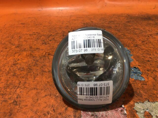 Туманка бамперная на Toyota Sienta NCP81G, NCP85G 52-040