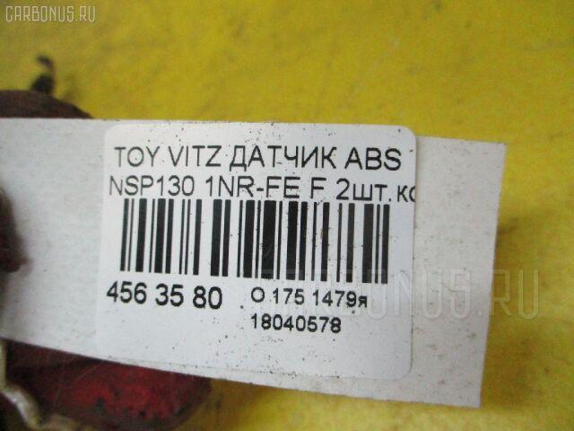 Датчик abs на Toyota Vitz NSP130 1NR-FE