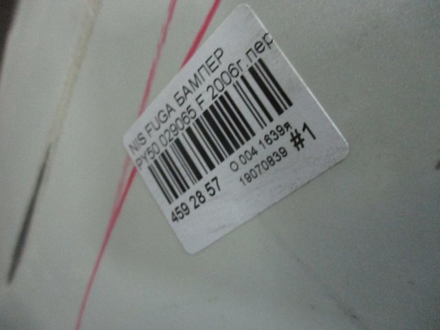 Бампер на Nissan Fuga PY50 029065