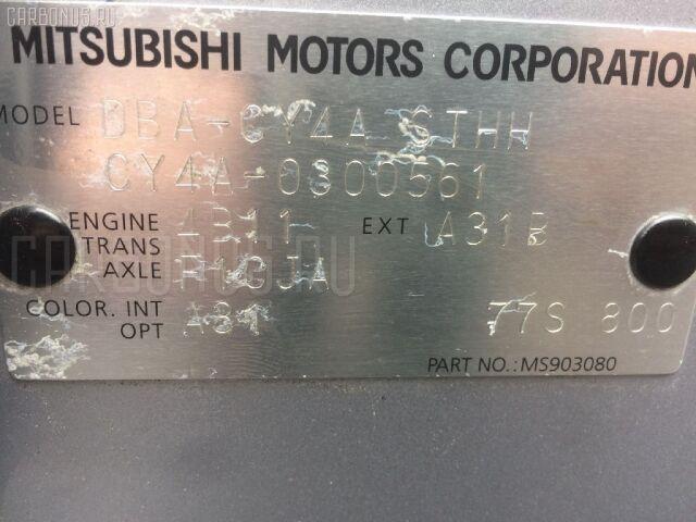 Привод на Mitsubishi Galant Fortis CY4A 4B11