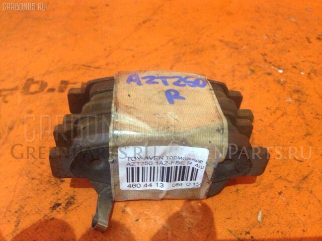 Тормозные колодки на Toyota Avensis AZT250 1AZ-FSE
