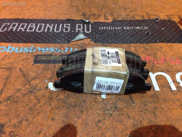 Тормозные колодки на Nissan Cube BZ11 CR14DE