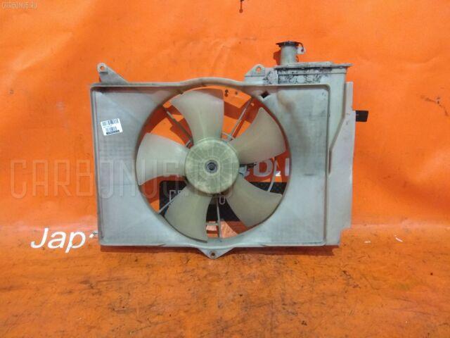 Вентилятор радиатора ДВС на Toyota Bb NCP30 2NZ-FE