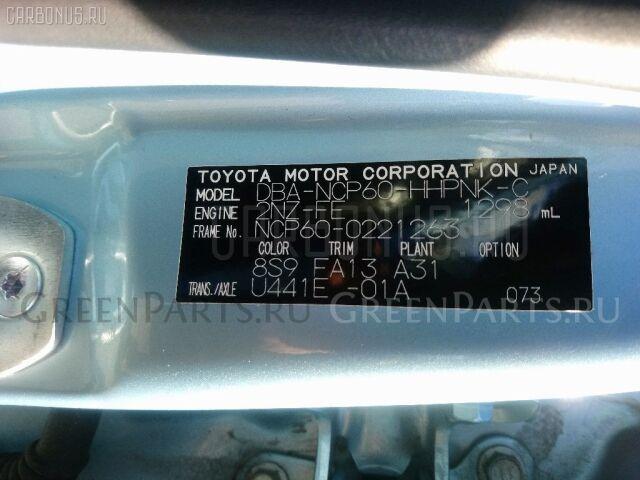 Дверь задняя на Toyota Ist NCP60
