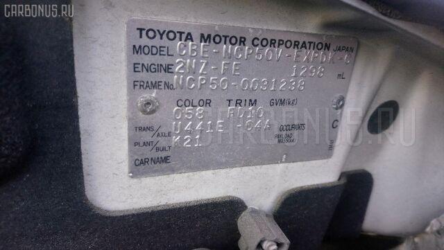 Подушка двигателя на Toyota Probox NCP50V 2NZ-FE