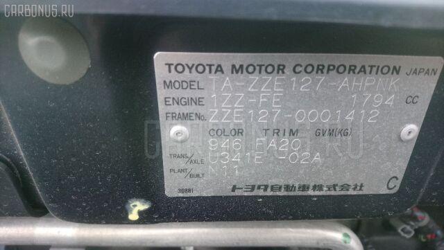 Генератор на Toyota Will VS ZZE127