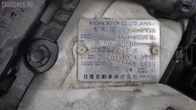 Бачок расширительный на Nissan Fuga PY50