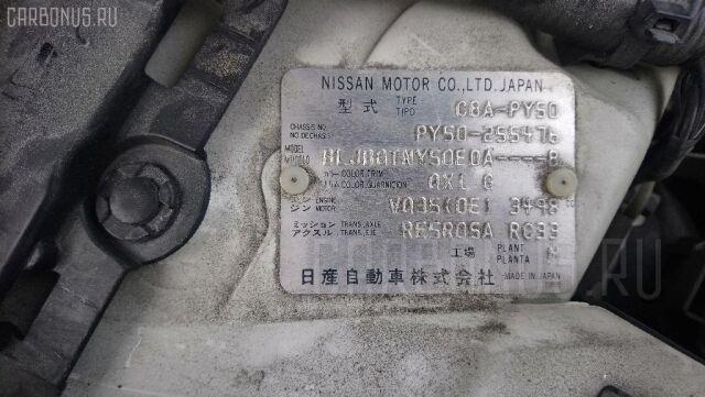 Подкрылок на Nissan Fuga PY50