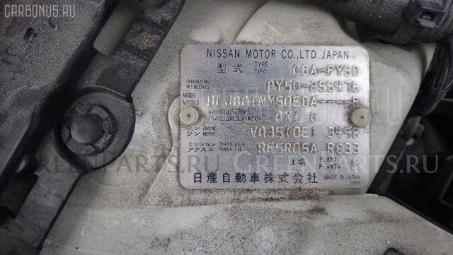 Шланг гидроусилителя на Nissan Fuga PY50