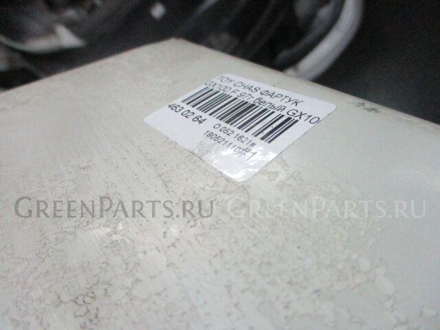 Фартук на Toyota Chaser GX100