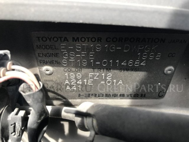 Тормозные колодки на Toyota Mark II GX100, LX100