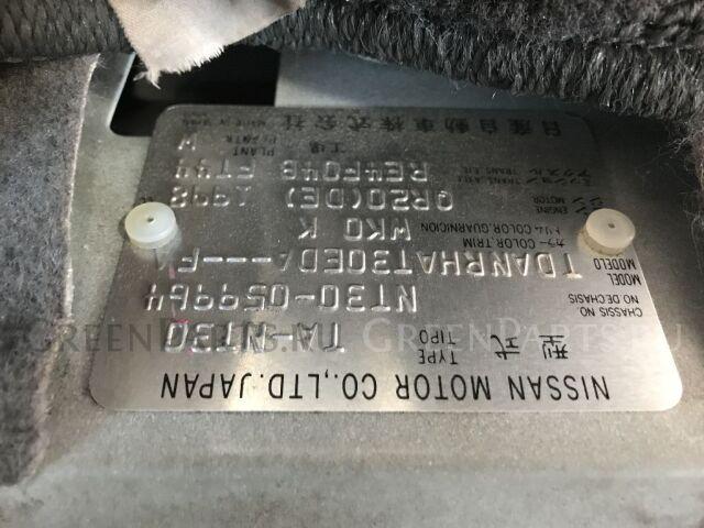 Подкрылок на Nissan X-Trail NT30 QR20DE