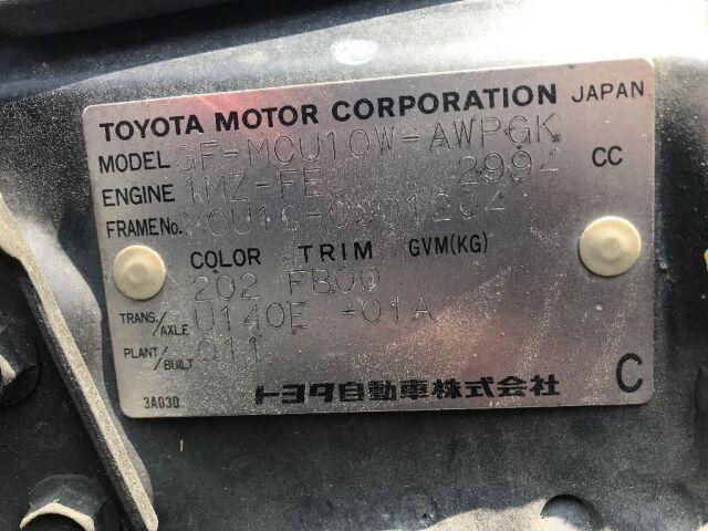 Шланг кондиционера на Toyota Harrier MCU10W 1MZ-FE