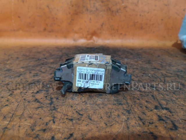 Тормозные колодки на Toyota Vitz NCP10, NCP15, SCP10, SCP13