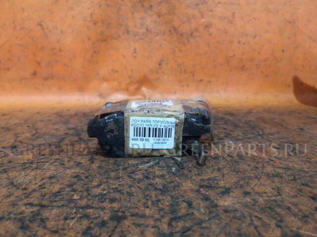 Тормозные колодки на Daihatsu Move L175S