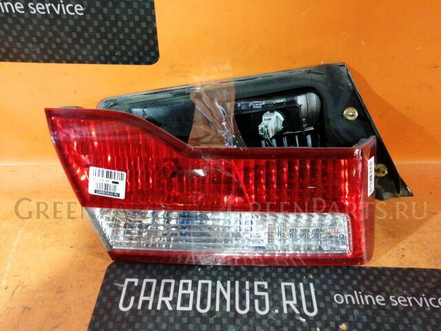 Стоп-планка на Honda Accord CF4 P1375