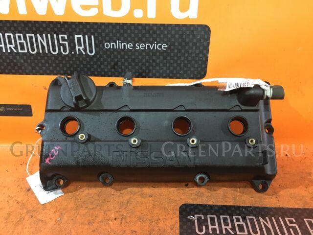 Клапанная крышка на Nissan Presage TNU30, TNU31, TU30, TU31 QR25DE