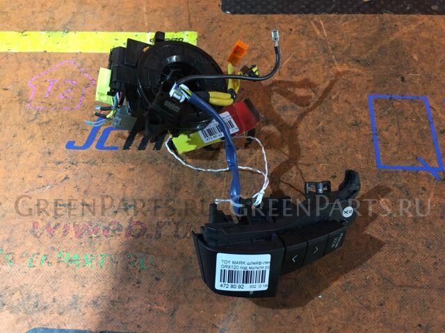 Шлейф-лента air bag на Toyota Yaris NCP131L