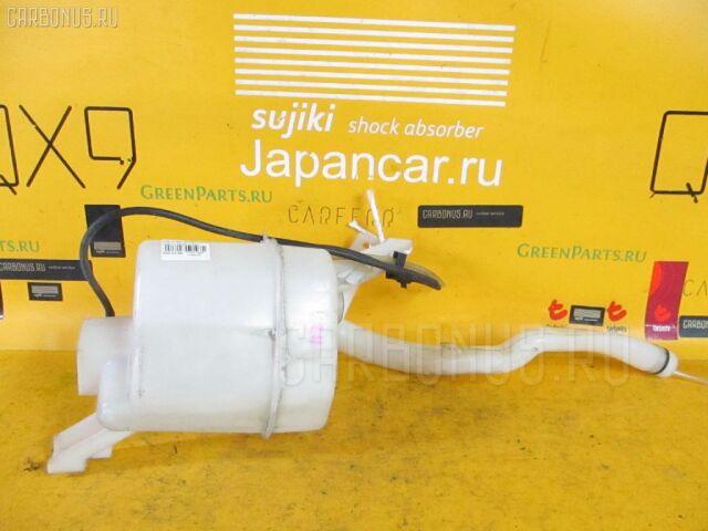 Бачок омывателя на Nissan Note E11