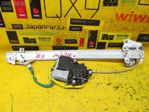 Стеклоподъемный механизм на Mitsubishi Chariot Grandis N84W