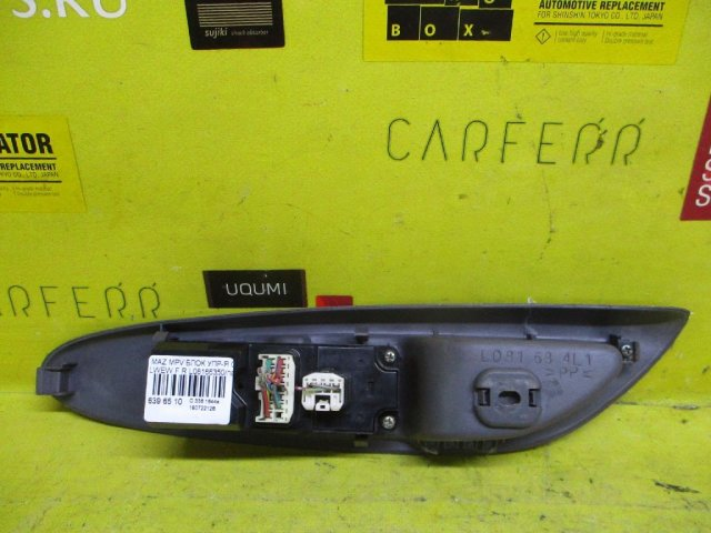Блок упр-я стеклоподъемниками на Mazda Mpv LWEW