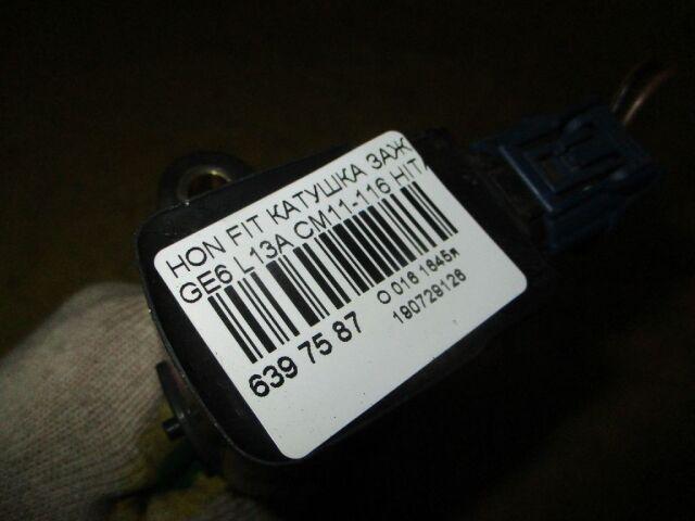 Катушка зажигания на Honda Fit GE6 L13A