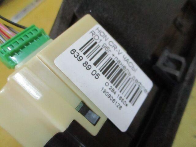 Часы на Honda CR-V RD1