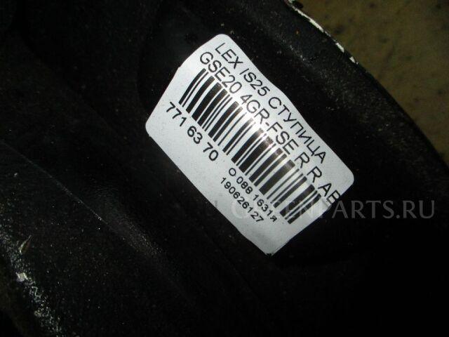 Ступица на Lexus IS250 GSE20 4GR-FSE
