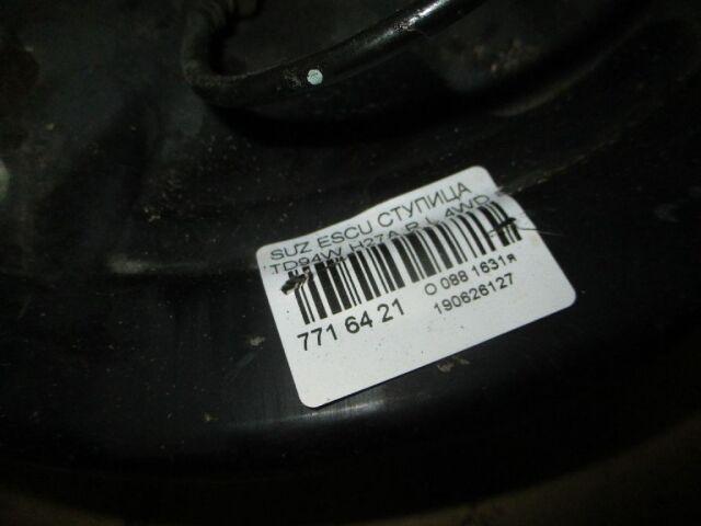 Ступица на Suzuki Escudo TD94W H27A