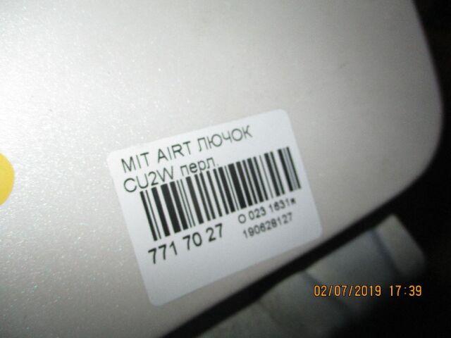 Лючок на Mitsubishi Airtrek CU2W