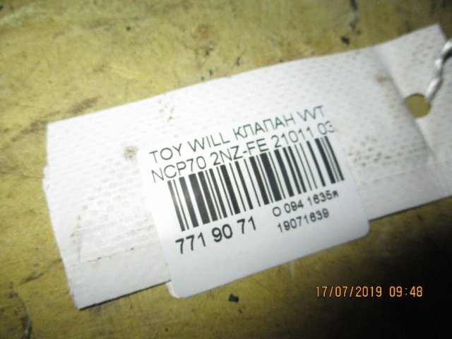 Клапан VVTI на Toyota Bb NCP30, NCP31, NCP34, NCP35 1NZ-FE, 2NZ-FE