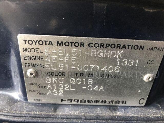 Крыло на Toyota Tercel EL51, EL53, EL55, NL50