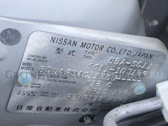 Корпус воздушного фильтра на Nissan Bluebird Sylphy G11, NG11 HR15DE