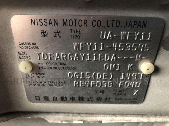 Мотор привода дворников на Nissan Wingroad WFY11