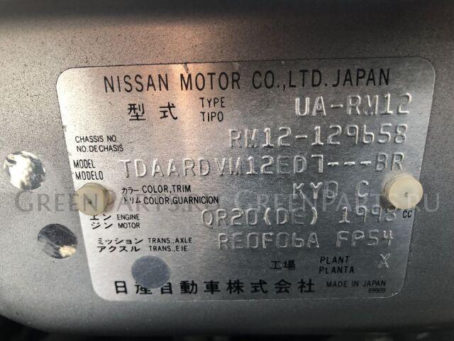 Катушка зажигания на Nissan Presage TNU31, TU31 QR25DE