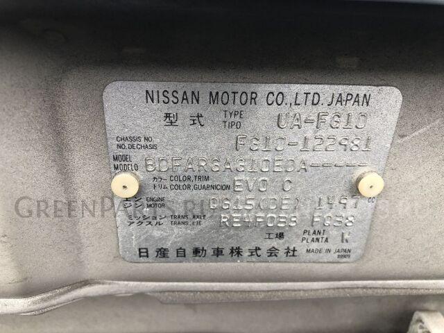 Защита двигателя на Nissan Bluebird Sylphy FG10 QG15DE