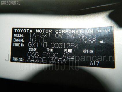 Летнии шины Goodyear Gt-eco stage 215/45 17 дюймов б/у в Уссурийске
