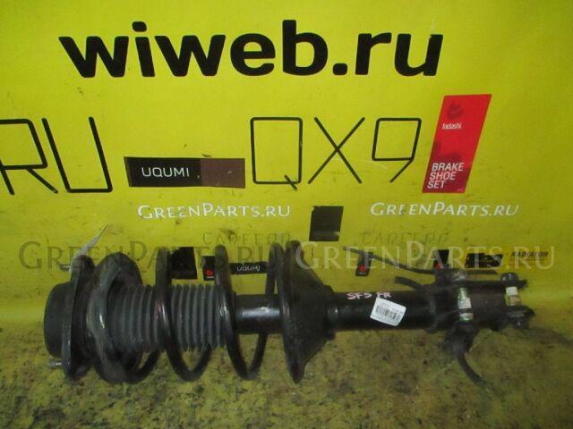 Стойка амортизатора на Subaru Forester SF5, SF9