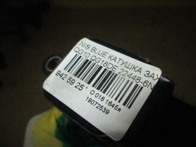 Катушка зажигания на Nissan Wingroad WFY11 QG15DE
